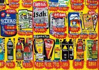 スーパーのチラシを絵で緻密に再現 台湾出身アーティストの作品が話題