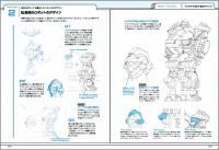 実際に玩具になることを想定したロボットのデザインを紹介したページ。