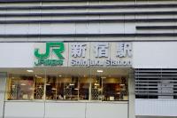 新宿駅「サザンテラス口」が「甲州街道改札」に名称変更 ダンジョンとしての難易度を上げる