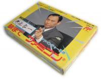 3万円超えも!舛添都知事のファミコンソフト「舛添要一 朝までファミコン」が値段高騰中