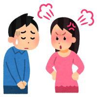 ファンキー加藤不倫で結婚式BGMにファンモン楽曲使った人がショック