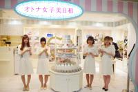 「セーラームーン化粧品」買える東京駅・オトナ女子美日和に行ってきた