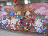 台湾初の国産TVアニメは同人発祥  日本モチーフ、ゆるキャラGP参戦も