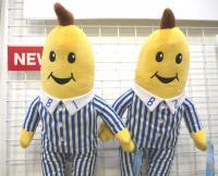 NHKで放送していた「バナナ イン パジャマ」グッズがいま発売されるワケ