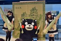 畳ラップで盛り上がれ! 畳づくしのイベント「畳ワールドin東京」に行ってみた