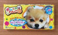 犬がダジャレを披露するお菓子「おしゃべりわんこ」がカオスすぎる