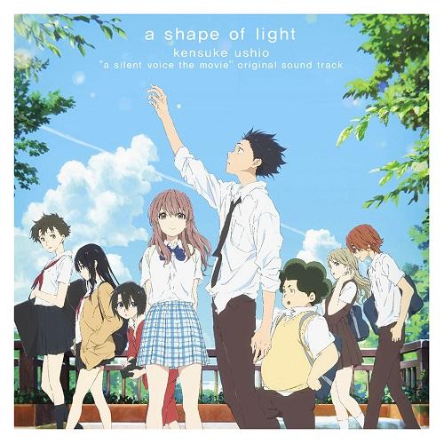 『a shape of light』 形態A(ジュエルケース仕様)