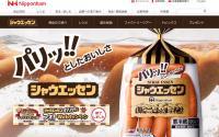 日本ハム優勝セールで「シャウエッセン」割引にネット民沸く