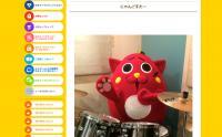 【プロ並み】青森のゆるキャラが演奏、X JAPAN「紅」のドラムがうますぎる