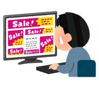 「広告は絶対踏まない」ネット古参世代の強すぎる防衛意識