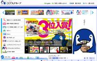 香川県の鉄道「ことでん」が線路を販売 「お庭のアクセントにいかがでしょうか」