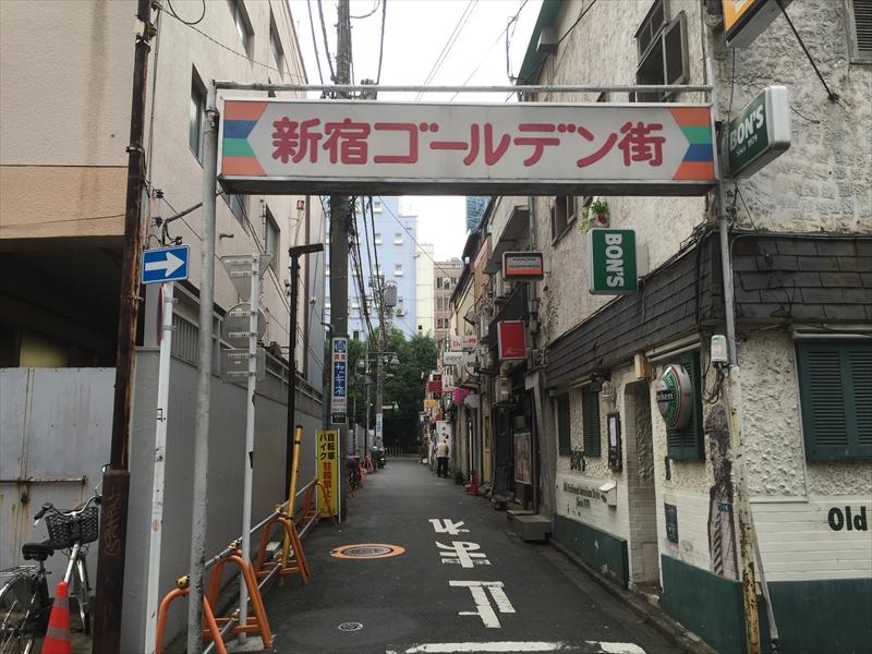 柴田秀勝の画像 p1_20