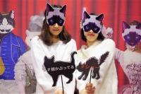 """ドレスコードは「猫」! 夜な夜な開かれている""""猫集会""""へ潜入してきた"""