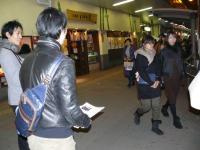 大宮駅で配っていた「号外」は世界一素敵な新聞だった