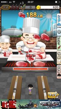 宇宙への出店を目指してお肉を焼き続ける「いきなり!ステーキ」の体験ゲームをやってみた