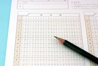 センター試験の模試「リアルセンター」がすごい 同じ日に同じ問題にチャレンジ