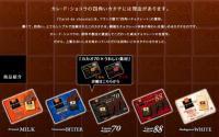 「カセットテープ」世代がばれちゃう!?  チョコのパッケージに見間違え報告