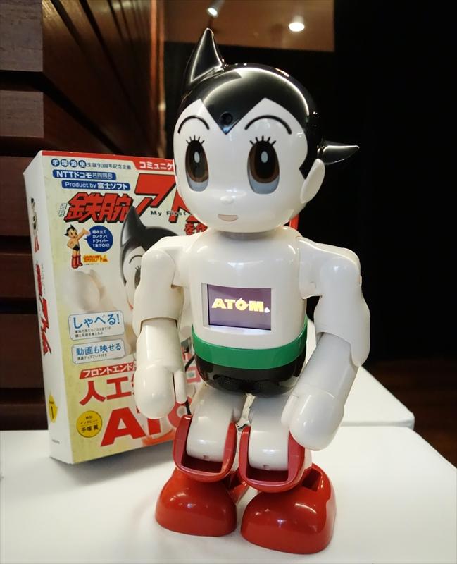 自分で『鉄腕アトム』が作れる時代に! ロボット「ATOM」は何がすごいのか?