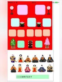 「コンピューターおばあちゃんやんけ!」 81歳女性が作ったゲームアプリが凄い
