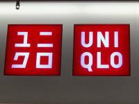 「ユニクロ潜入取材」の横田氏を直撃 なぜ名前を変えてまで取材するのか