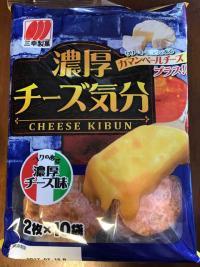 チーズ好きが熱狂する米菓「濃厚チーズ気分」はなぜやみつきになるのか