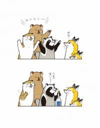 愛らしいキツネ以外のキャラクターたちとの会話にも味わいが。
