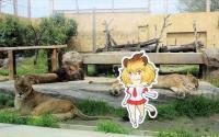 フレンズがいっぱいだね! 東武動物公園「けもフレ」コラボイベントに行ってみた