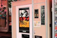 B級グルメの絶滅危惧種!? 神戸深江のレトロなうどん自販機