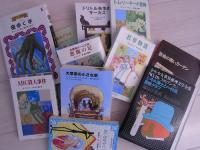 いまの子は海外児童文学を読まなくなってるの?