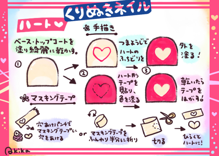 via s.eximg.jp
