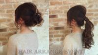 人気美容師から学ぶヘアアレンジ講座
