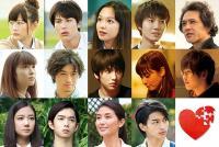 8つの片想いストーリーにキュンとする♡ 恋がしたくなる映画『全員、片想い』