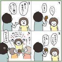 ガッツリ女子は愛される! 彼の前でも「食べたい」と言える女子になろう【イラスト】