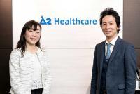 男女の差なく、挑戦を受け入れる「A2 Healthcare」の風土