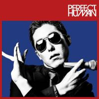 「PERFECT HUMAN」公式MVドーン!オリエンタルラジオはブレイクをどう持続させるのか
