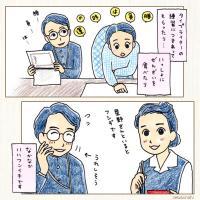 真野ちゃんが大人の女性に!「とと姉ちゃん」48話
