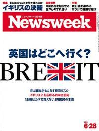 イギリスEU離脱で世界はどうなるのか。簡単にわかる1冊