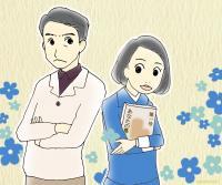 常子、おしゃれおばちゃまと呼ばれる「とと姉ちゃん」117話