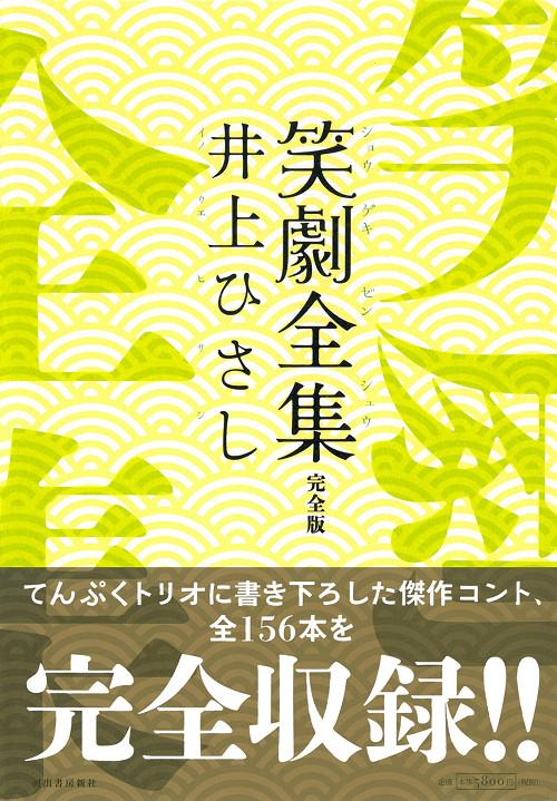 戸塚睦夫の画像 p1_29