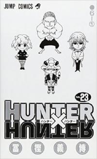 休載なので「HUNTER×HUNTER」23巻を読み直したら、能力者たちがめんどくさかった
