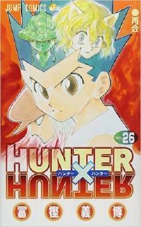 「HUNTER×HUNTER」26巻を振り返りながら、暗黒大陸編の再開を妄想する