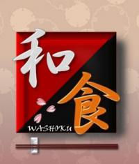 「和食」がユネスコの無形文化遺産に登録。その時、和食の定義とは