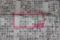 田辺誠一のハンサムバカっぷり炸裂! 宮藤官九郎ドラマ「11人もいる!」