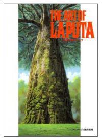 今夜はバルス祭り! 風車で解く「天空の城ラピュタ」オープニングに隠された物語とは