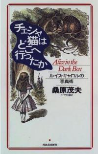 今夜第3話。復讐ドラマ「アリスの棘」上野樹里の女子力の新しさに度肝を抜かれる