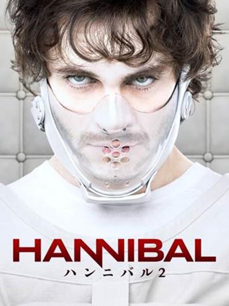 ハンニバル・レクターの画像 p1_27