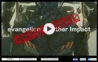 「evangelion:Another Impact(Confidential)」は、新たに公開された、別の世界別の時間のエヴァンゲリオン。今までのエヴァと全く異なるエヴァを、荒牧伸志が作った、ということに意義のある映像です。