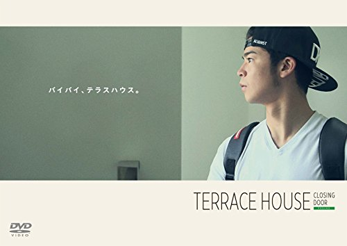 12 1 2 for Terrace house boys and girls in the city season 2