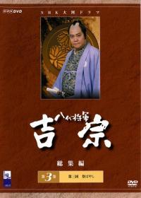 NHK時代劇「ちかえもん」今夜第2回。近松門左衛門「大阪で生まれた女」を熱唱