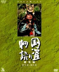 「真田丸」信長死す(2年ぶり14回目) 歴代大河ドラマ、この「本能寺の変」が凄い